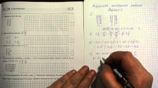 Підсумкова контрольна робота, Задачі 1-5, Математика, 6 клас, Тарасенкова 2014