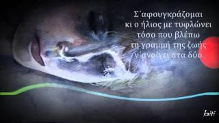 Ο Κύκλος...Τατιάνα - Ραίση - Βολανάκη...