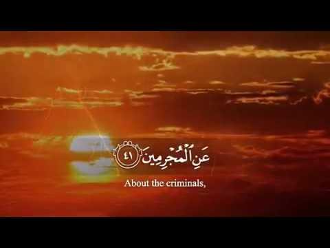 قرآن كل نفس بما كسبت رهينة Youtube