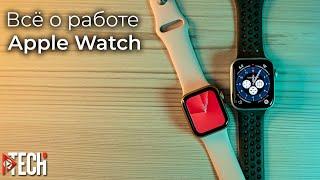 БОЛЬШОЙ опыт использования Apple Watch: что могут умные часы Apple в 2020 (+сторонние приложения)