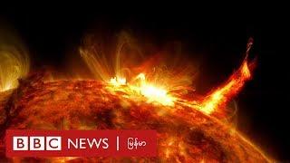 Baixar ကမ္ဘာ့စွမ်းအင်လိုအပ်ချက်ကို နျူကလီးယားဖျူးရှင်းက ဖြေရှင်းပေးမလား - BBC News မြန်မာ