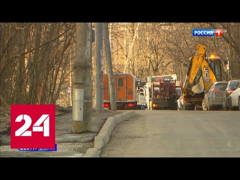 На Яузской аллее езда до первого столба - удел не только начинающих водителей - Россия 24