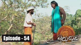 Muthu Kuda | Episode 54 20th April 2017