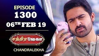 CHANDRALEKHA Serial   Episode 1300   06th Feb 2019   Shwetha   Dhanush   Saregama TVShows Tamil