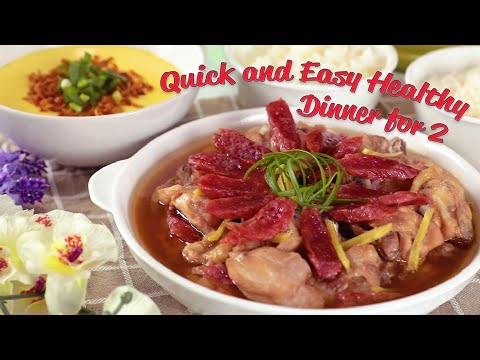 How To Make Quick And Easy Healthy Dinner For 2
