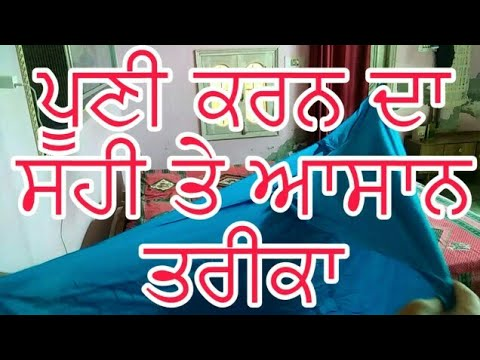 ??? ?? ???? ??? ?? ??? ?? ????? ????? || Pagg di pooni || easy way || step by step || HS TURBANATOR