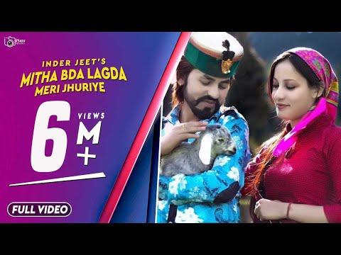 Latest Himachali Duet Song 2017 |  Meri Jhooriye | Inder Jeet & Charu Sharma | iSur Studios