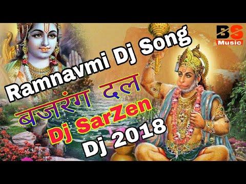 Ramnavmi Dj Song 2018 || बजरंग दल || Tapuri Dance mix || Full Competition Dance