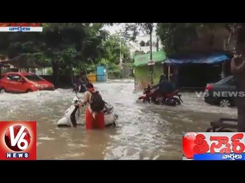 Heavy Rain Lashes Hyderabad City   Water Logged In Colonies   Teenmaar News