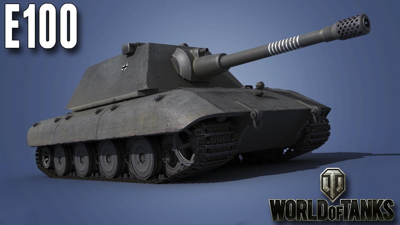 [World of Tanks] - Heavy Tank E-100 (Panzerkampfwagen E ...