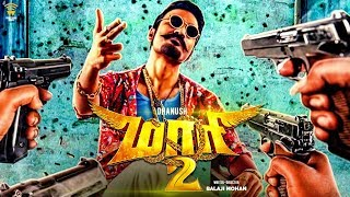 MAARI 2 Official Second Look | Dhanush | Sai Pallavi | Balaji Mohan