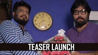 Arjun Reddy Director Sandeep Vanga Launched Key Telugu Movie Teaser   TFPC
