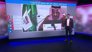 فيديو للملك سلمان في قمة العشرين يفتح تكهنات حول صحته - فهل هو تسريب معتمد؟
