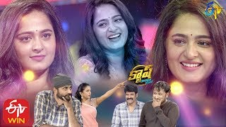 Cash| Anushka Shetty,Avasarala Srinivas,Subbaraju,Hemanth | 21st March 2020 | Full Episode | ETV