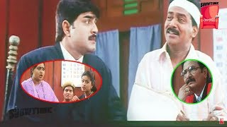 Srikanth And Sneha Super Hit MOvie Comedy Scene In Court | Telugu Videos | Show Time Videos