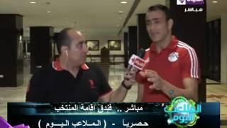 بعد الفوز على تنزانيا.. الحضري يعتذر للاعبي المنتخب -(فيديو)