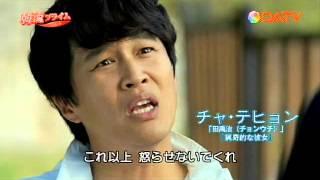 プロデューサー 第15話