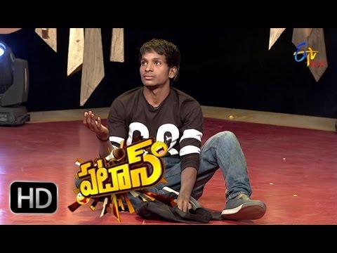 Patas | Yadamma Raju Performance | 21st November 2016 | ETV Plus