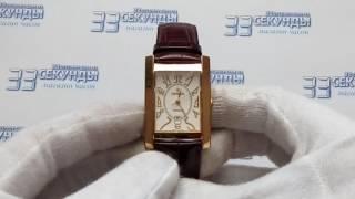 Kleynod K 101-611 часы мужские кварцевые видео обзор