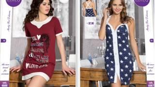 Shirly İç Giyim Katalog Ücretsiz Üyelik için Tıklayın