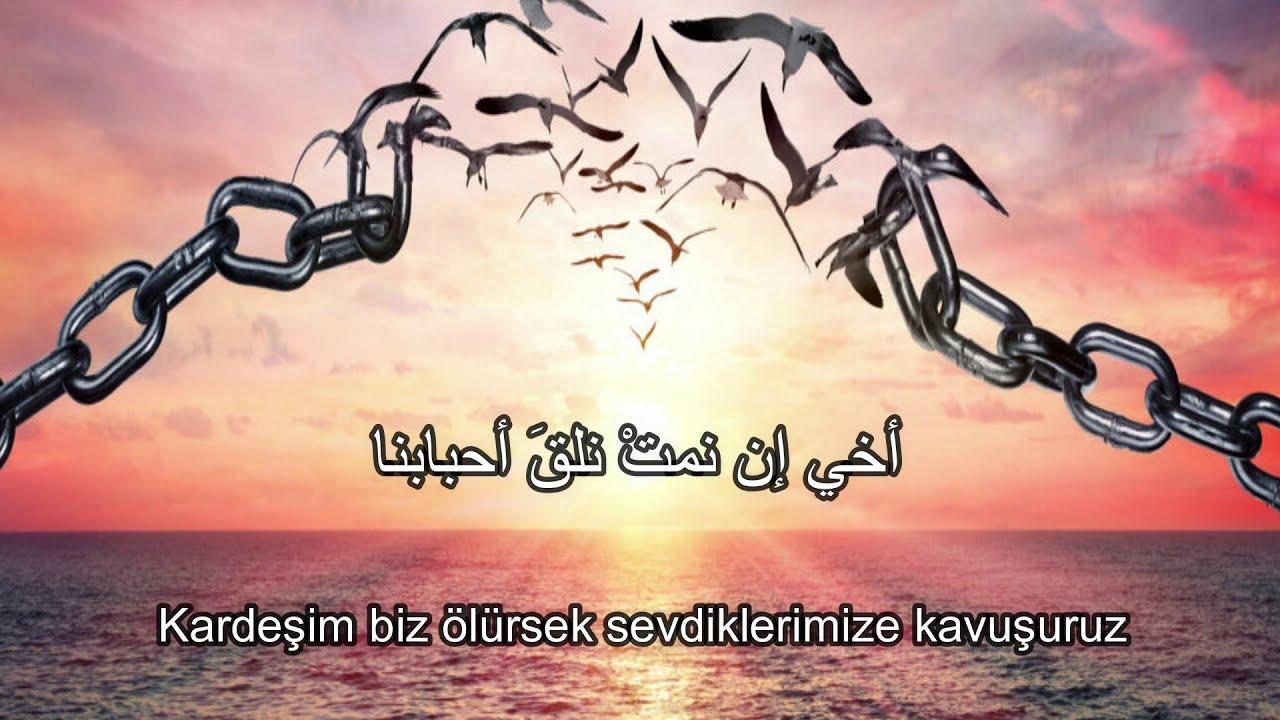 Saray'da Arapça Çalgılı Ziyafet....MURAT ÖZÜN ile GÜNDEM..20 Aralık 2020