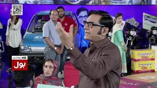 Game Show Aisay Chalay Ga 1st June 2018 Full Episode | BOL News