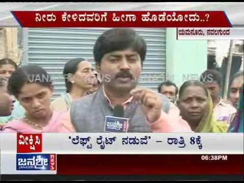 Janasri News | Dharwad lathi charge