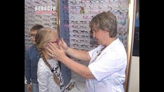 Как собрать ребенка к школе удобные и стильные очки