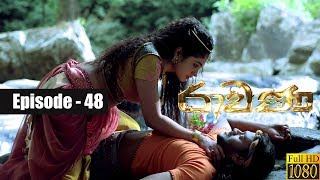 Ravana | Episode 48 18th May 2019 Thumbnail