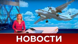 Выпуск новостей в 15:00 от 22.09.2021