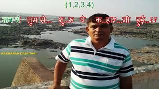 Tumse Milne Ko Dil Karta Hai....Karaoke.....तुमसे मिलने को दिल करता है