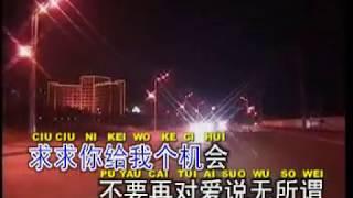 Ni Tau Ti Ai Sei  -  Liu Cia Liang Mp3