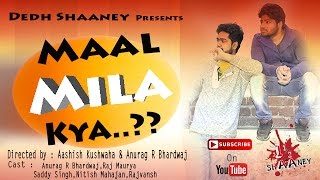 Maal Mila Kya ? | Short Movie  |  Dedh Shaaney  | Official Video |