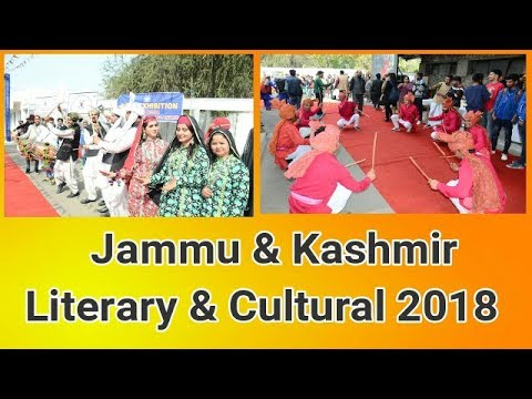 J&K Literary and Cultural Festival 2018- report by rabia khajuria
