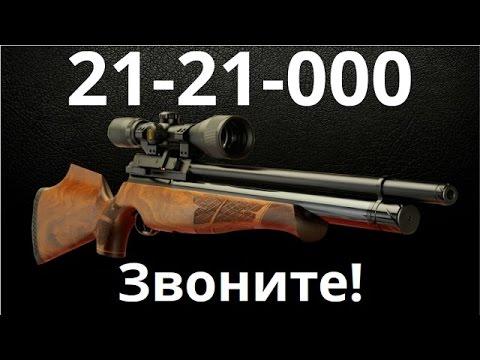 Винтовые сваи купить в Екатеринбурге | Фундамент на винтовых сваях купить