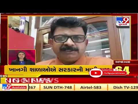 Top news stories from Gujarat : 16/4/2021 | TV9Gujaratinews