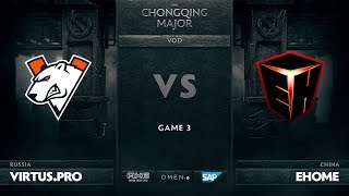 Virtus.pro vs EHOME, Game 3, The Chongqing Major Group A