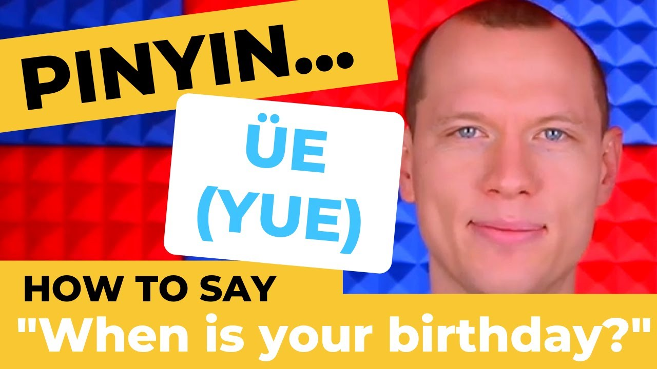 Chinese Pronunciation What S The Date Of Your Birthday Pinyin Ue Yue Youtube