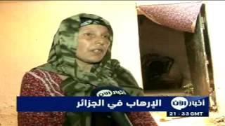 الإرهاب في الجزائر الام وقتل فرق الأحبة