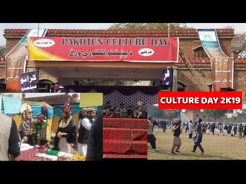 CULTURE DAY EDWARDES COLLEGE PESHAWAR 2019