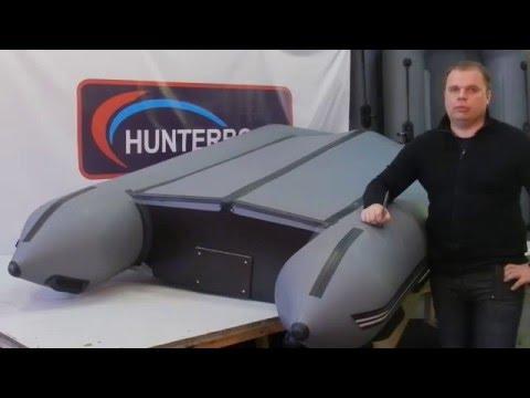 Надувная моторная лодка Hunter 340 - обзор модели