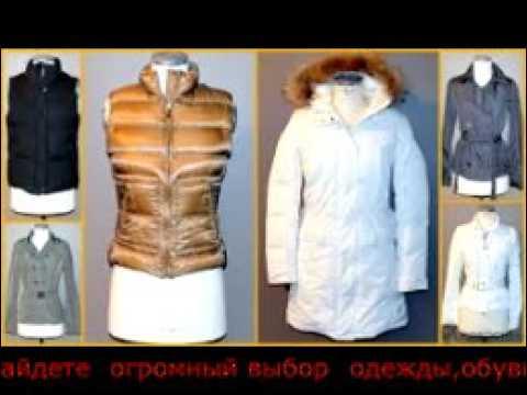осенняя одежда хабаровск