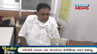 Coronavirus Testing Will Now Be Held At SCB Medical College | Kanak News