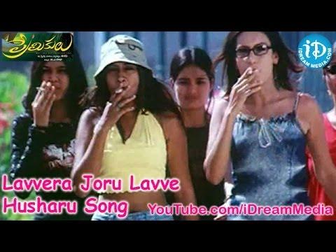 Premikulu Movie Songs - Lavvera Joru Lavve Husharu Song - Yuvaraj - Kamna Jethmalani