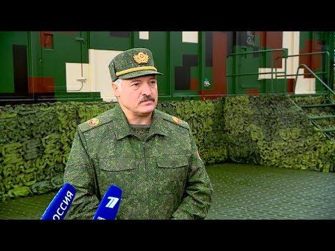 Лукашенко: цели учения