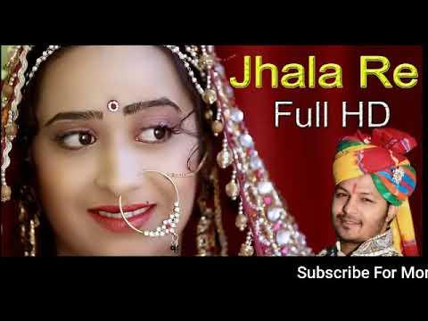 Jalla Saingara , Raja Maylo Raj Bhalo, Rajasthani Song , Jala Sa Raja Maylo , FULL HD VIDEO