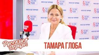 Тамара Глоба в Утреннем шоу «Русские Перцы» о коридоре затмений / Астропрогноз на лето-осень 2019