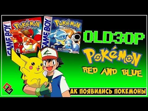 Вопрос: Как поймать МиссингНо в Pokemon Red и Blue?