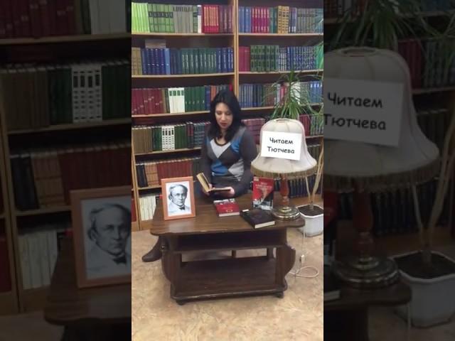 Изображение предпросмотра прочтения – ИринаИсаева читает произведение «Наш век» Ф.И.Тютчева