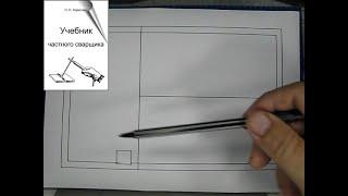 Схемы гравитационной системы отопления с двумя параллельными трубами